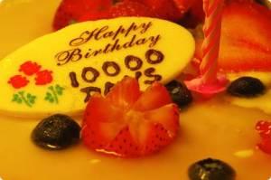 10000days